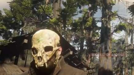 Где найти маску черепа кошки в RDR 2