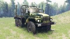 Окрас Летний камуфляж для Урал 4320 для Spin Tires
