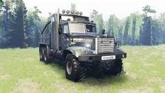 КрАЗ 255 В1 Крокодил