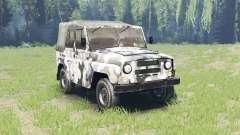 Окрас Зимний камуфляж для УАЗ 469