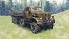 КрАЗ 255 8x8