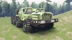МАЗ 7310 Аллигатор