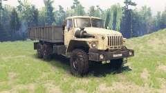 Урал 4320-1912-40 v2.0