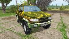 УАЗ 2362