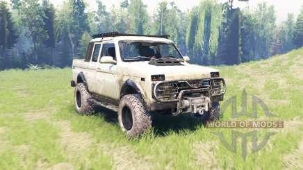 ВАЗ 2329 Нива для Spin Tires