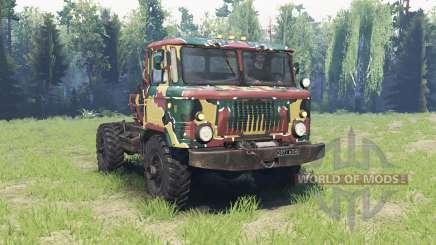 Окрас Летний камуфляж для ГАЗ 66 для Spin Tires