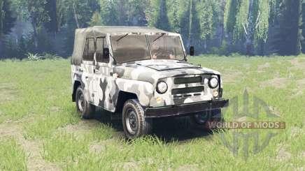 Окрас Зимний камуфляж для УАЗ 469 для Spin Tires