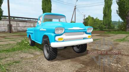 Chevrolet Apache 1958 для Farming Simulator 2017