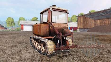 ДТ 75Н v1.1 для Farming Simulator 2015