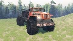 Урал 4320 Полярник