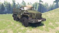 Урал 4320-10 для Spin Tires