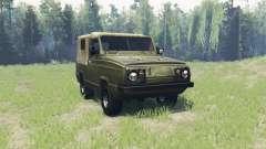 УАЗ 3907 Ягуар
