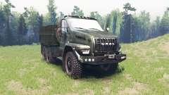 Урал Next (4320-6951-74)