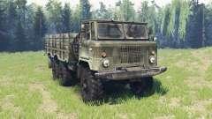 ГАЗ 34