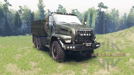 Урал Next (4320-6951-74) для Spin Tires