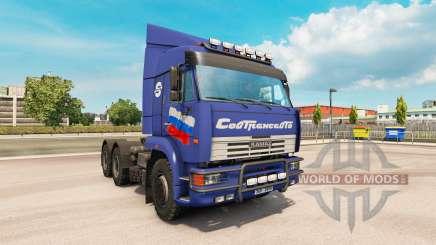 КамАЗ 6460 v2.3 для Euro Truck Simulator 2