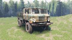 ГАЗ 66 сдвоенная кабина