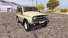 УАЗ Hunter (315195-130)