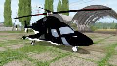 Bell-222 Airwolf