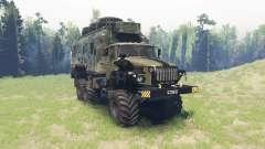 Урал 4320-10 Фантом v1.2