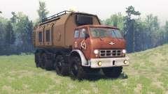 МАЗ 504 шасси