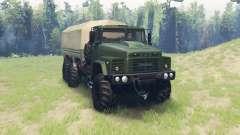 КрАЗ 260 v1.1