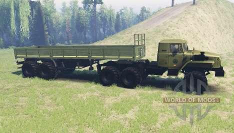Урал 44202-0511-41 для Spin Tires