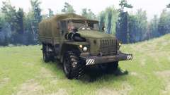 Урал 43206-41