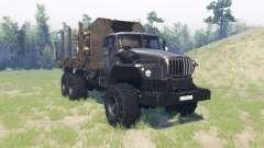 Урал 43260