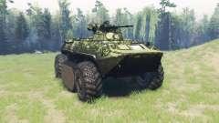 БТР 82А (ГАЗ 59034) гибрид