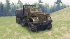 КрАЗ 255 8x8 v1.2 для Spin Tires