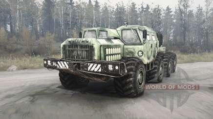МАЗ 7310 Аллигатор для MudRunner