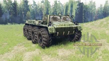 ГАЗ 71 (ГТ СМ) v0.6 для Spin Tires