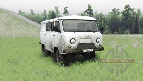 УАЗ 3909 Буханка для Spin Tires