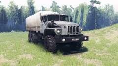 Урал 4320-30