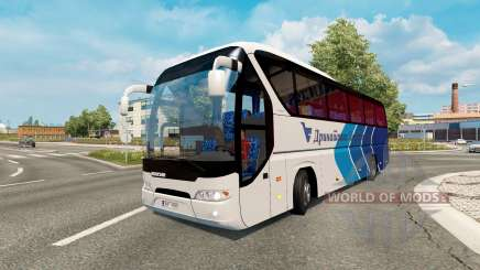 Bus traffic v1.6 для Euro Truck Simulator 2