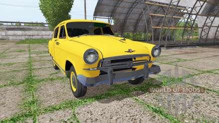 ГАЗ 21 Волга для Farming Simulator 2017