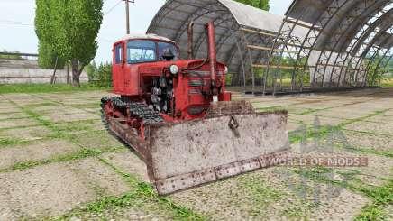 ДТ 75М Казахстан v1.1 для Farming Simulator 2017