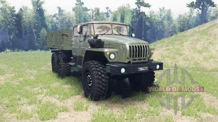Урал 4320-1912-60 для Spin Tires