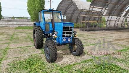 МТЗ 52 для Farming Simulator 2017