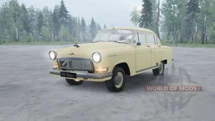 ГАЗ 21 Волга для MudRunner