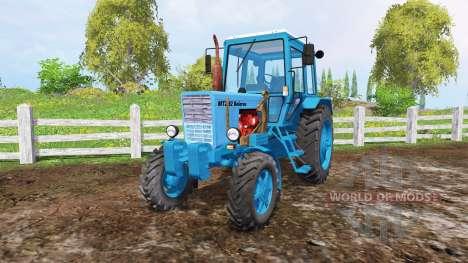 МТЗ 82 Беларус погрузчик для Farming Simulator 2015