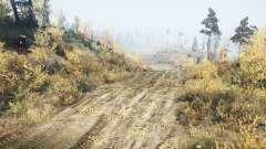 Заброшенные дороги