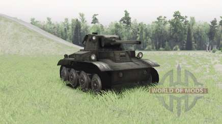 Light Tank Mk.VII Tetrarch для Spin Tires