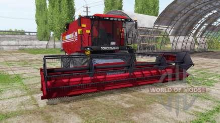 Палессе GS16 для Farming Simulator 2017