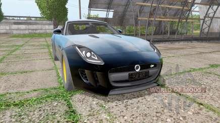 Jaguar F-Type R для Farming Simulator 2017