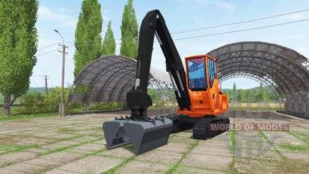 Wood Shovel Loader для Farming Simulator 2017