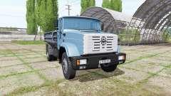 ЗиЛ ММЗ 45065