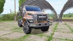 Урал Next (4320-6951-74) камуфляж