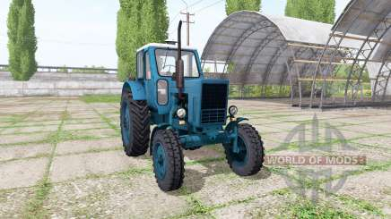 МТЗ 50 для Farming Simulator 2017